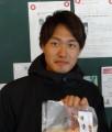 谷田 遼太様