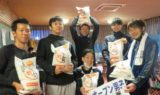 Toho Tennis Team